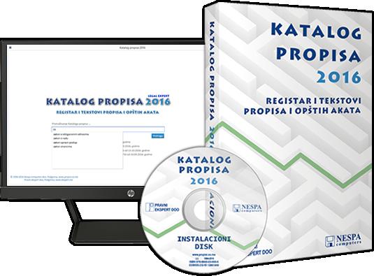 Katalog propisa 2016