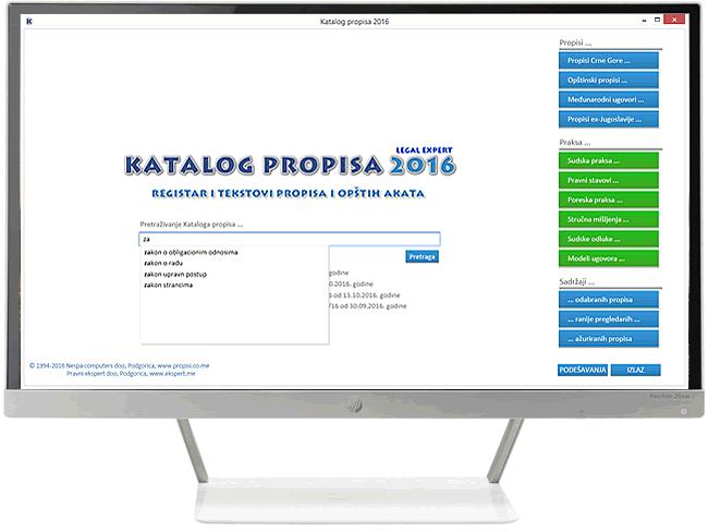 Katalog propisa 2016 - Osnovno pretraživanje