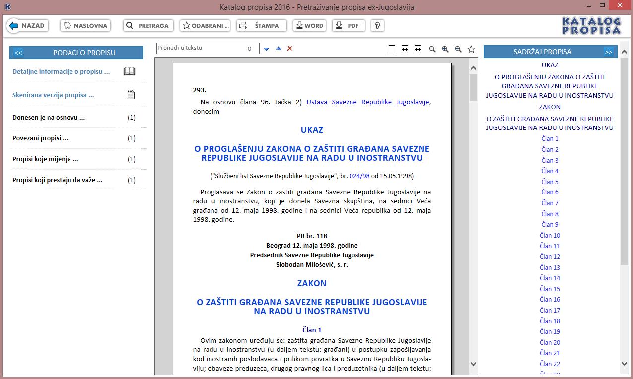 Katalog propisa 2016 - Tekst propisa ex-Jugoslavije
