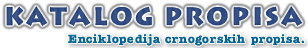 Katalog Propisa 2019 Logo