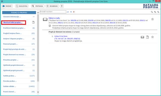 Katalog propisa - Skenirana verzija propisa