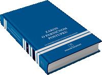Zakon o parnicnom postupku