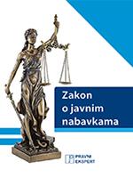 Zakon o javnim nabavkama
