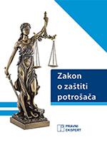 Zakon o zaštiti potrošača