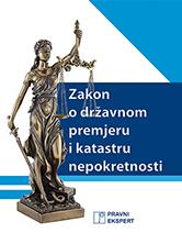 Zakon o državnom premjeru i katastru nepokretnosti