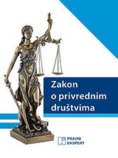 Zakon o privrednim društvima