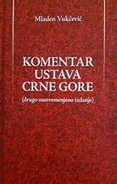 Komentar Ustava Crne Gore - Naslovna strana