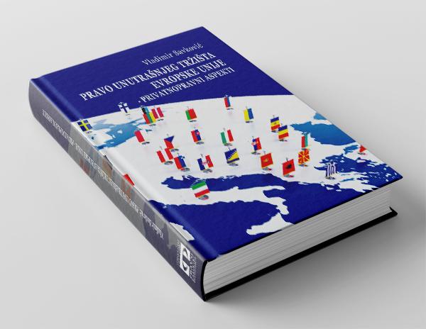 Pravo unutrašnjeg tržišta Evropske unije